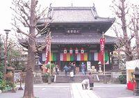牛頭山 弘福寺