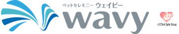 ペットセレモニーWAVY ペット葬儀ペット火葬 神奈川